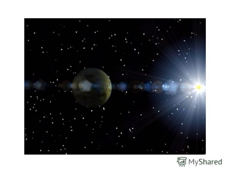 Нептун назван в честь древнеримского бога моря. Эта планета гораздо больше Земли. Она намного дальше отстоит от Солнца, поэтому имеет значительно более протяженную орбиту. Задача планеты Нептун. Земной год на этой планете равен суток. А вот год на Не