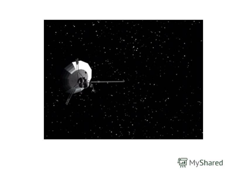 Меркурий получил своё название в честь одного из древнеримских богов. Температура поверхности Меркурия равна 400 ºС. Задача планеты Меркурий. Расстояние Меркурия от Солнца составляет 58 млн. км. Но межпланетные расстояния принято считать не в километ