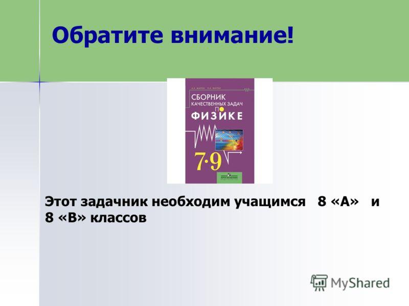 Наши задачники и учебник (все с 2010 года издания)