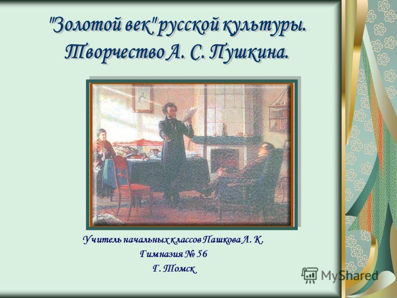 Презентация На Тему Фольклор 14-15 Веков