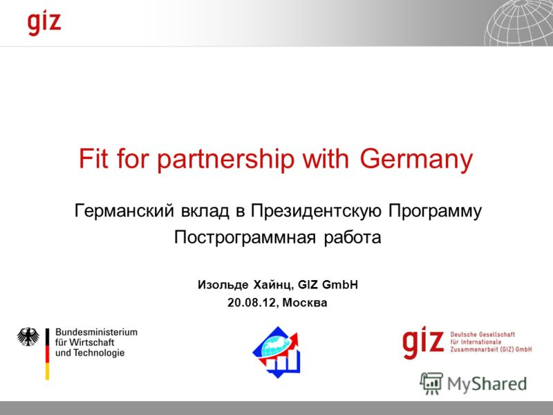 27.09.2012 Seite 1 Fit for partnership with Germany Германский вклад в Президентскую Программу Построграммная работа Изольде Хайнц, GIZ GmbH 20.08.12, Москва