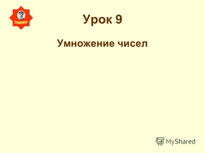 СР-5 Ф.И.