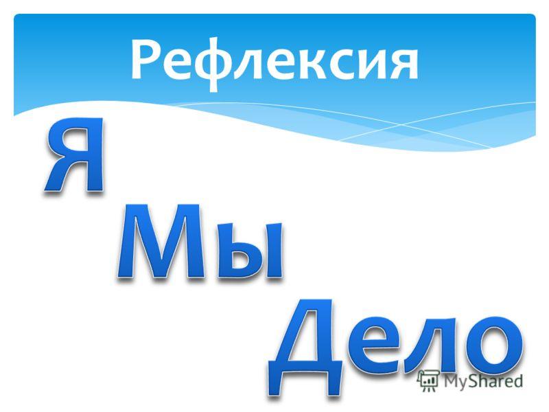 Домашнее задание 1.§ 32, вопрос 6 2.Решить задачи 236, 237 3.Сообщение «Чем знаменит Фалес Милетский?