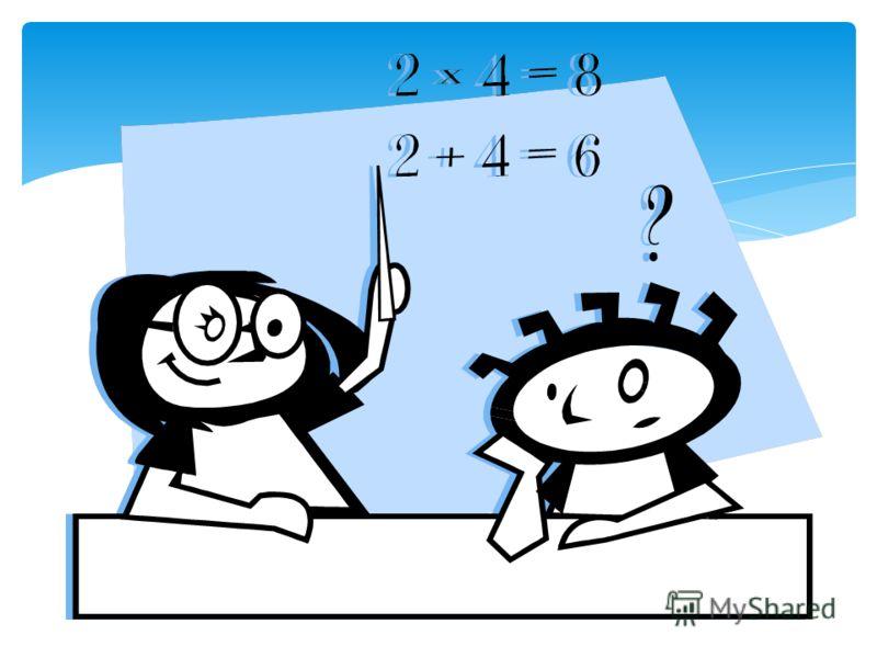 Задачи по готовым чертежам АВ С ? 110 0 40 0 В 500500 110 0 АС ? Задача 1 Правильный ответ: 30 0 Задача 2 Правильный ответ: 600600