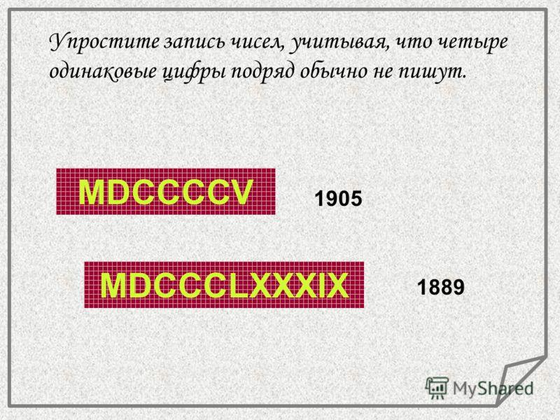 1905 1889 MDCCCCV MDCCCLXXXIX