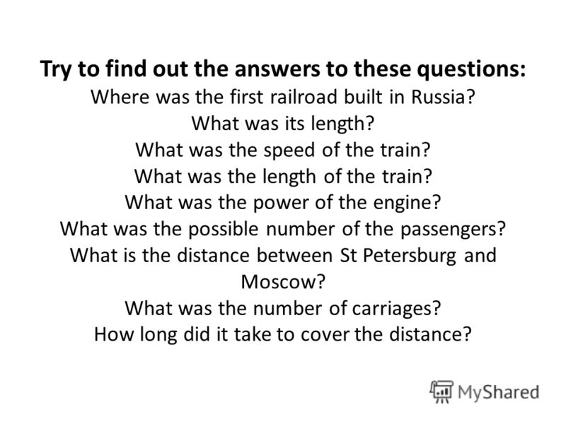 Try to find out the answers to these questions: Where was the first railroad built in Russia? What was its length? What was the speed of the train? What was the length of the train? What was the power of the engine? What was the possible number of th