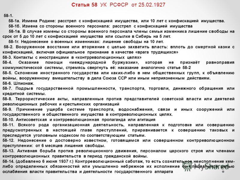 тому Ст 57и58 гражданского кодекса непосредственным будущим