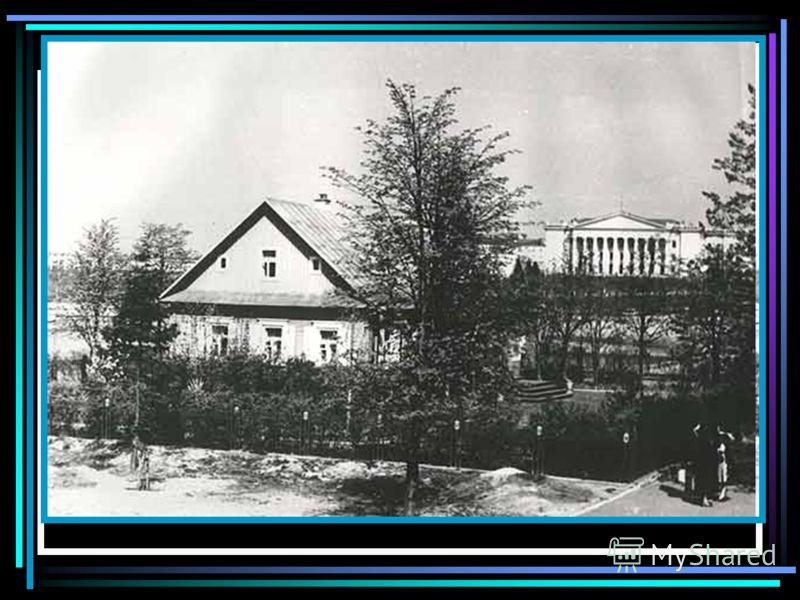 1 марта 1898 года в Минске собрался первый учредительный съезд РСДРП (Российской социал-демократической рабочей партии), который должен был объединить многочисленные социал- демократические группы в единую партию. В нём участвовали 9 делегатов