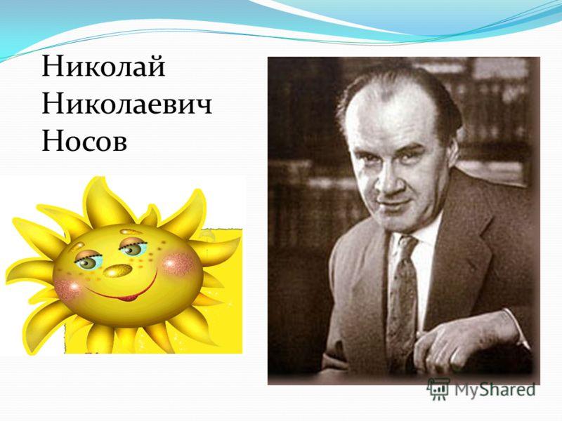 учитель начальных классов I категории Алена Федоровна Тюменцева