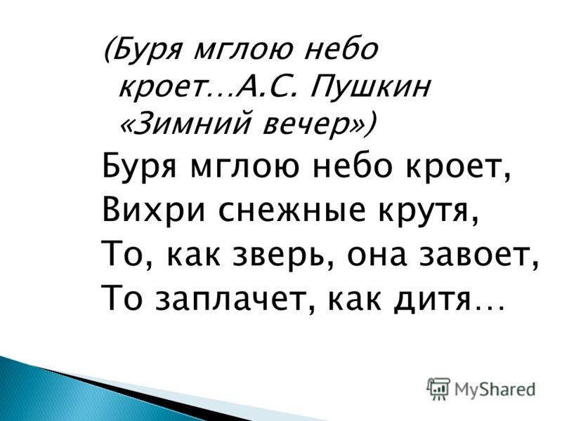 slide_26.jpg