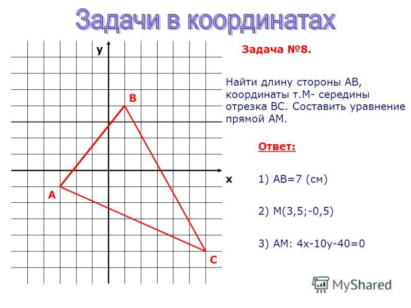 аRrPS 1.1.31,5 2.2.42 3.3.515 4.26