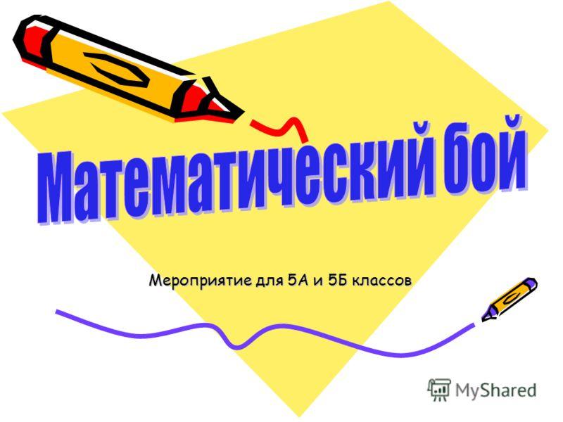 девиз команды смайлики: