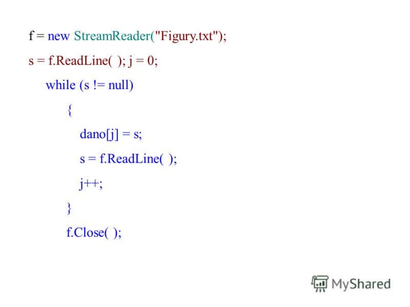 f = new StreamReader(Figury.txt); s = f.ReadLine( ); j = 0; while (s != null) { dano[j] = s; s = f.ReadLine( ); j++; } f.Close( );