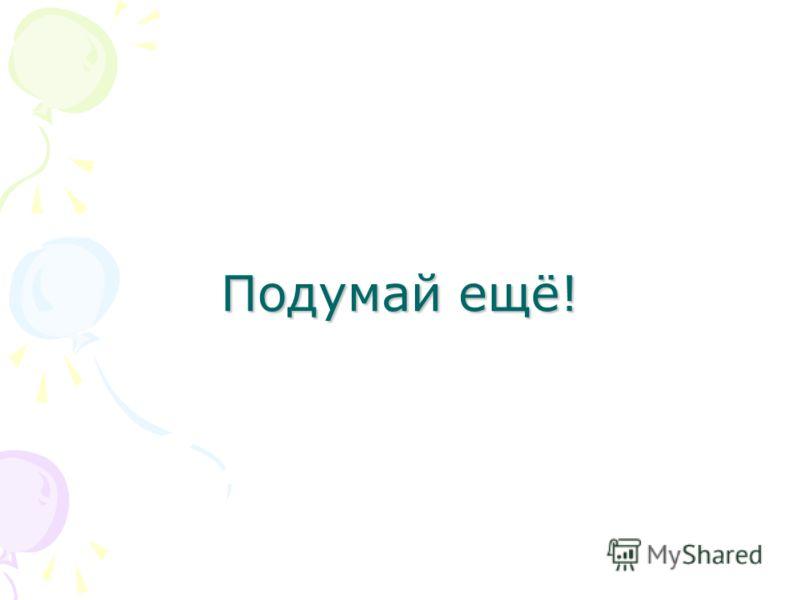 Ромашка Шиповник Крапива Подорожник Тысячелистник Душица Мать-и-мачеха Липа