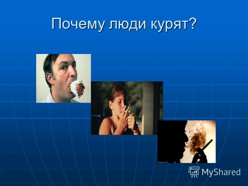 Жизнь дается один раз курение алкоголь наркотики курение алкоголь наркотики человеческие привычки человеческие привычки