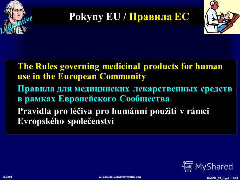 Legislative 11/2002 Z.Pavelek: Legislativa regulace léčiv GMP01_V4_R.ppt 16/90 Pokyny EU / Пр авила ЕС The Rules governing medicinal products for human use in the European Community Правила для медицинских лекарственных средств в рамках Европейского