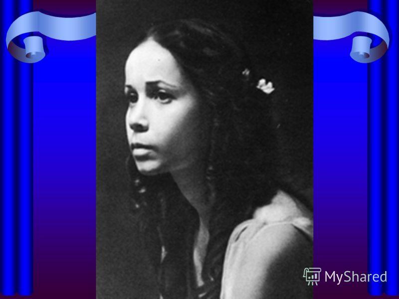 В 15 лет Надежда Павлова становится лауреатом первой премии Всесоюзного конкурса балетмейстеров и артистов балета, а год спустя, в 1973-м, завоевывает Гран-при II Международного конкурса артистов балета в Москве.