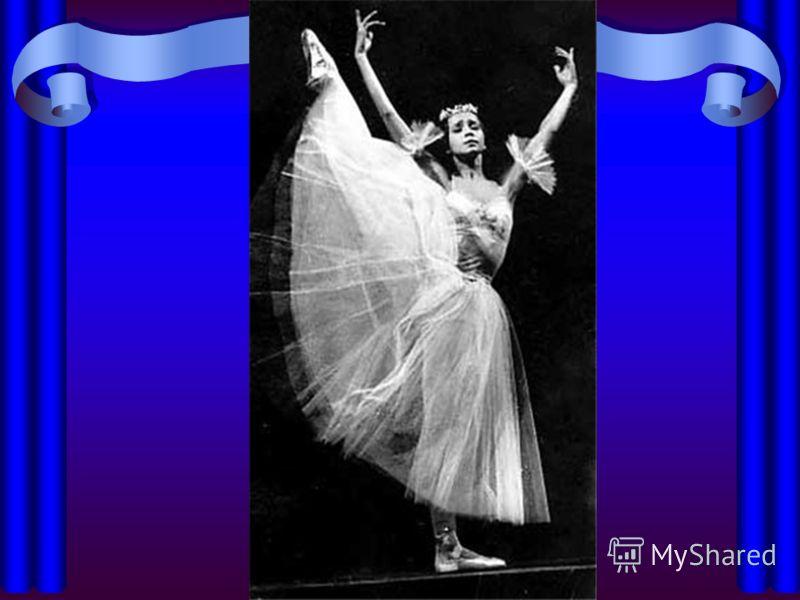 В эти годы Надежда Павлова особенно часто гастролирует по стране и за рубежом, покоряя зрителей Италии, Японии, Китая, Австрии, Германии, Франции и США легким дыханием своего танца.