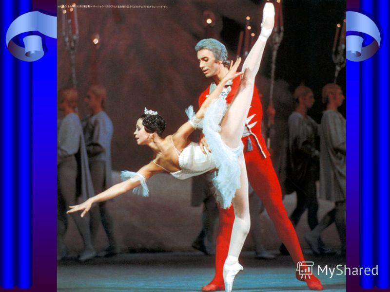 В сентябре 1975 года Надежда Павлова открывает свой второй театральный сезон уже как солистка Большого театра. Ее постоянным партнером на протяжении десятилетия будет Вячеслав Гордеев, дуэт с которым сложился во время подготовки к международному конк