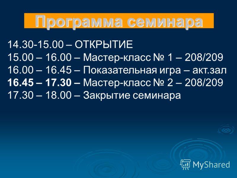 Всемирный формат школьных дебатов debate in the World Schools style http://vkontakte.ru/club50287 http://spbdebate.blogspot.com