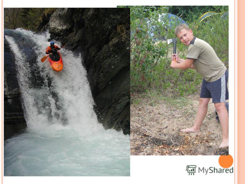Вид туризма, при котором отдых осуществляется на воде с использованием байдарок, лодок, катамаранов, теплоходов и других плавательных средств. Водный туризмПешеходный туризм Разновидность туристского путешествия, которое осуществляется пешком. Маршру