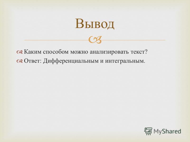 Слово учителя « Не стоит село без праведника » – так гласит народная мудрость. А в рассказе А. Солженицына « Матренин двор » она становится проблемой, потому что эта праведность не оценивается по достоинству окружающими.