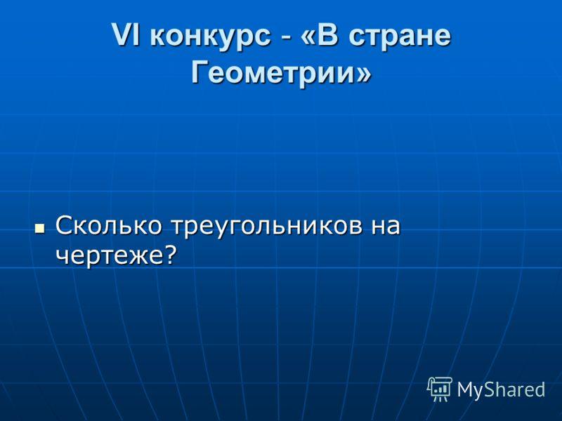 Правильный ответ 5 75 рублей 75 рублей Она не достигнет вершины, потому что превратится в кокон Она не достигнет вершины, потому что превратится в кокон Внучка, бабушка и две ее дочери Внучка, бабушка и две ее дочери