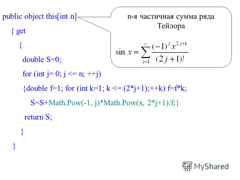 public object this[int n] { get { double S=0; for (int j= 0; j