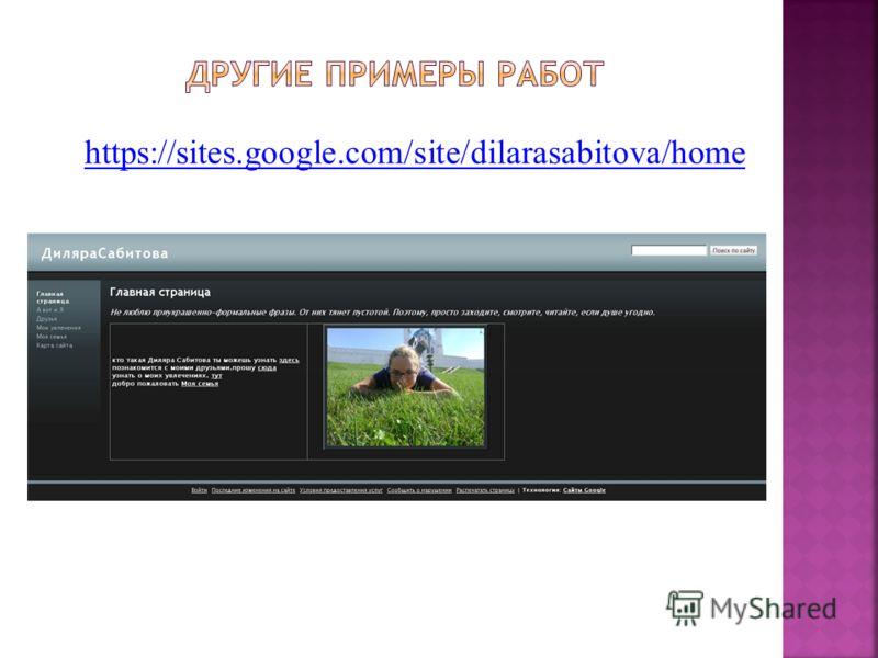 https://sites.google.com/site/dilarasabitova/home