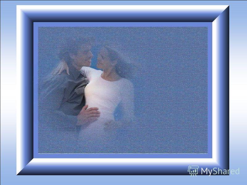 Запомнете, казвайте обичам те на любимите си, но най- вече наистина го мислете. целувка и прегръдка могат да поправят всяка злина, когато идват от сърцето.