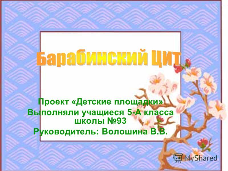 poyarova-reshebnik-detskaya-prezentatsiya-o-marse-dlya-5-klassa-teplotehnicheskogo