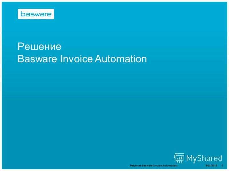 Решение basware Invoice Automation Решение Basware Invoice Automation 9/28/20121