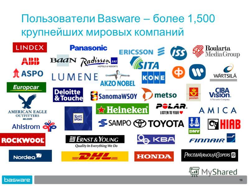 Пользователи Basware – более 1,500 крупнейших мировых компаний 16