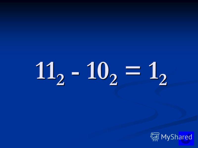 11 2 - 10 2 = 1 2
