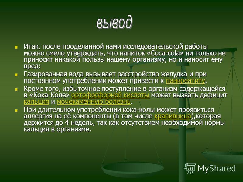 Отчет о проделанной работе Отчет №5 - Drive2 ru