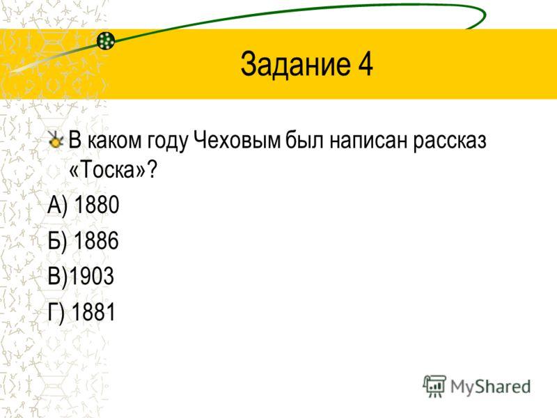 Задание 3 Какое слово лишнее в этом ряду? А) жандармиха Б) харя В) пущай Г) вышеописанный