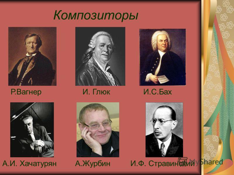 а и хачатурян: