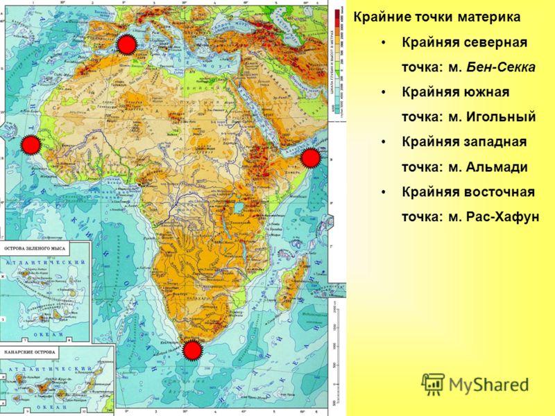 Поурочный план по географии на тему страны северной и западной европы 7 класс