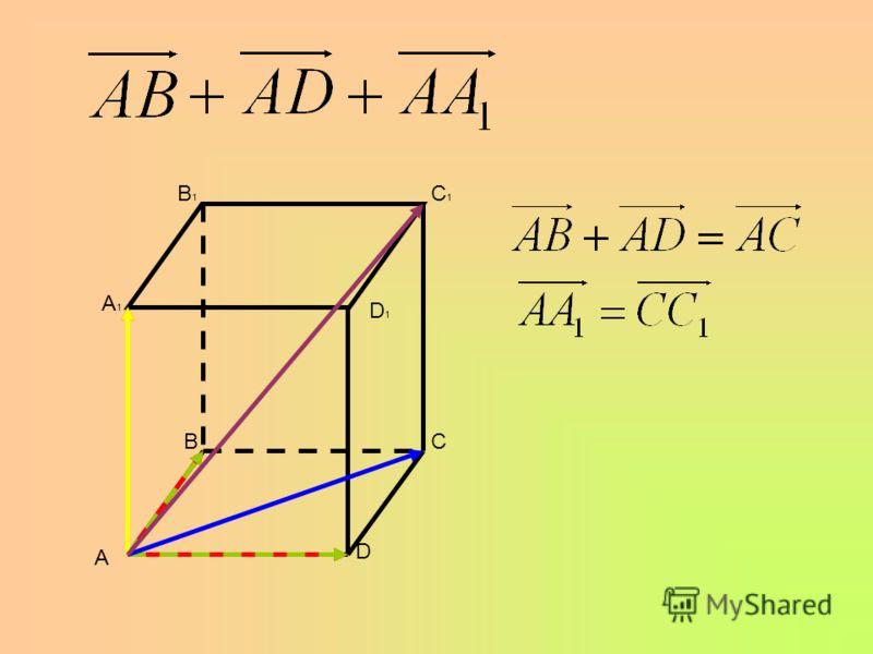 A BC D A1A1 B1B1 C1C1 D1D1