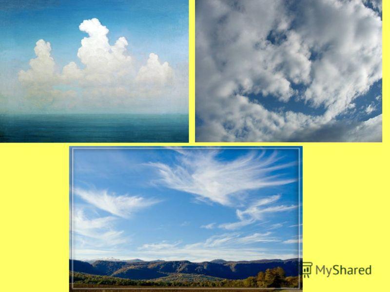 Что вы представляете, рассматривая облака?