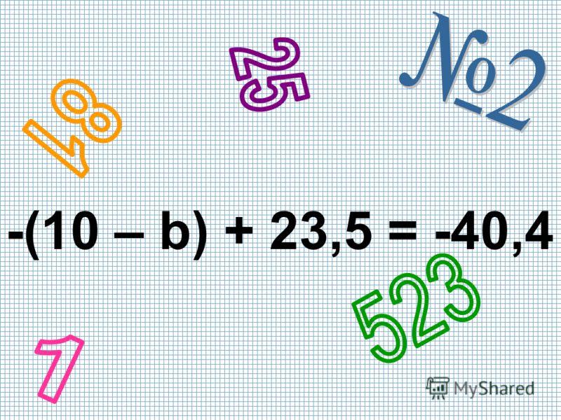 -(10 – b) + 23,5 = -40,4