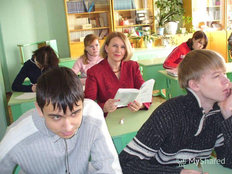 Пятый шаг Разработка методических рекомендаций для учащихся по изучению наиболее сложных тем курса