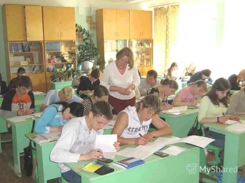 Шестой шаг Проверка эффективности использования рейтинговой системы в процессе обучения математике