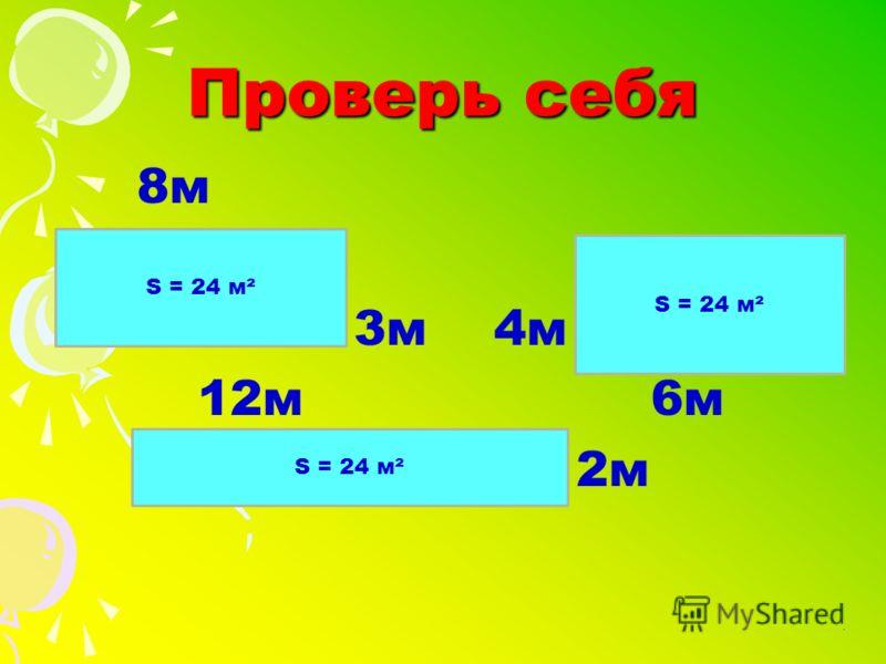 Составь выражение по схеме + : - ( · ) ( · ): ( · )