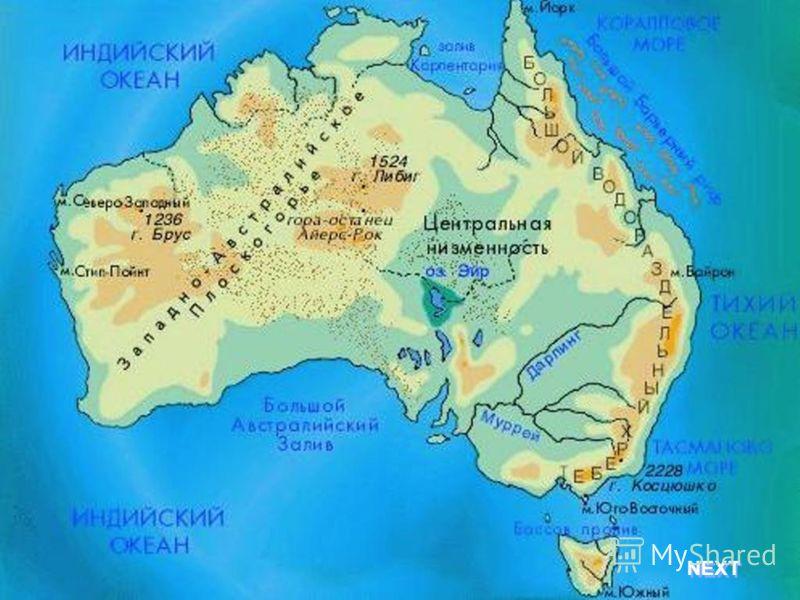 Землетрясение, случившееся 26 декабря 2004 года у берегов Индонезии Землетрясение, случившееся 26 декабря 2004 года у берегов Индонезии, стало причиной гигантской волны - цунами, которое обрушилось на остров Суматра, Шри- Ланку, острова у берегов Таи