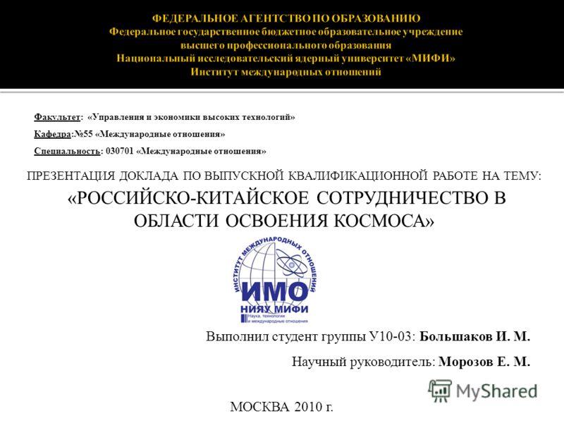 Перспективы Развития Экономики России Презентация