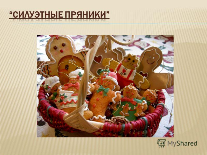 Русские семейные праздники