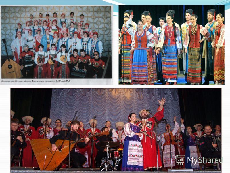 Вокальная группа русской песни «Зарница»