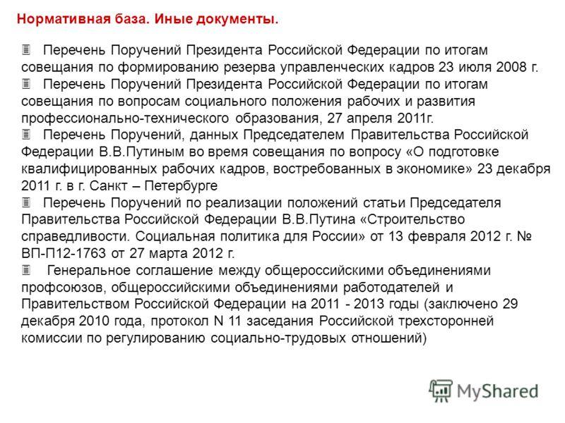 ЗАТО город Радужный Владимирской области