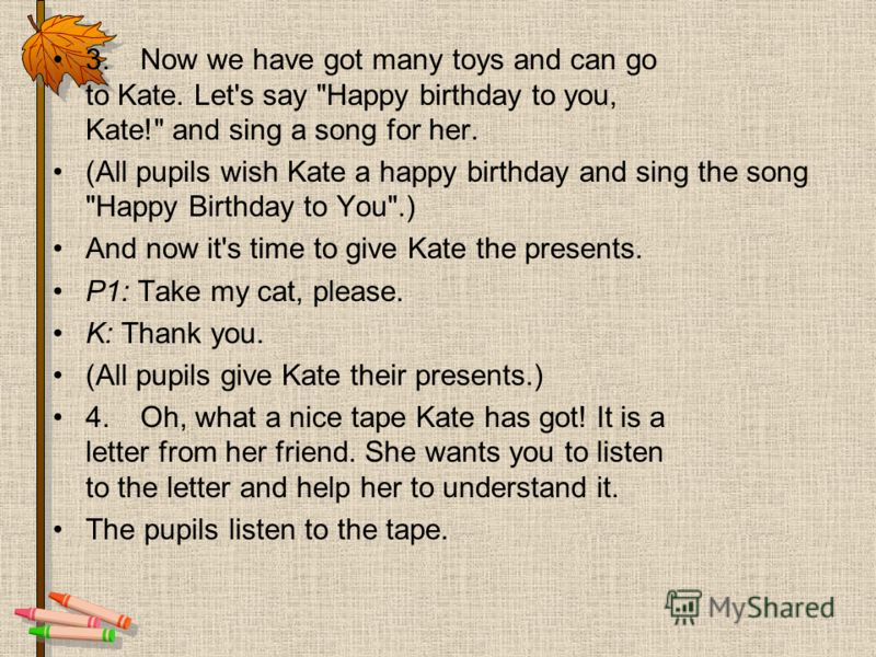 3.Now we have got many toys and can go to Kate. Let's say